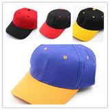 Classic design baseball cap