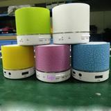 New Mini Wireless Bluetooth Speaker