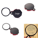 Pocket Folding Magnifier
