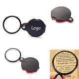 Pocket Folding Magnifier